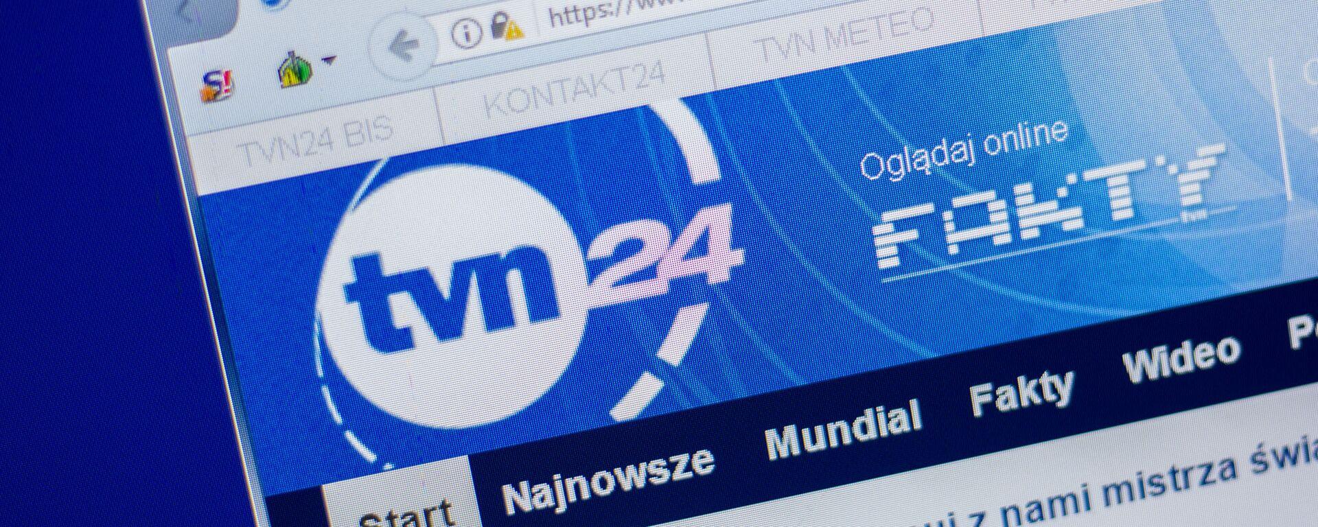 Strona główna Tvn24 na wyświetlaczu komputera PC - Sputnik Polska, 1920, 04.08.2021