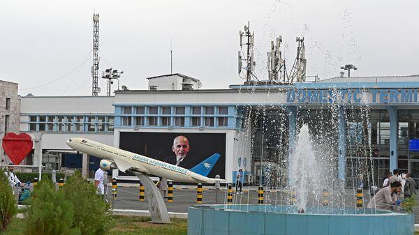 Международный аэропорт Кабул имени Хамида Карзая в Афганистане - Sputnik Polska