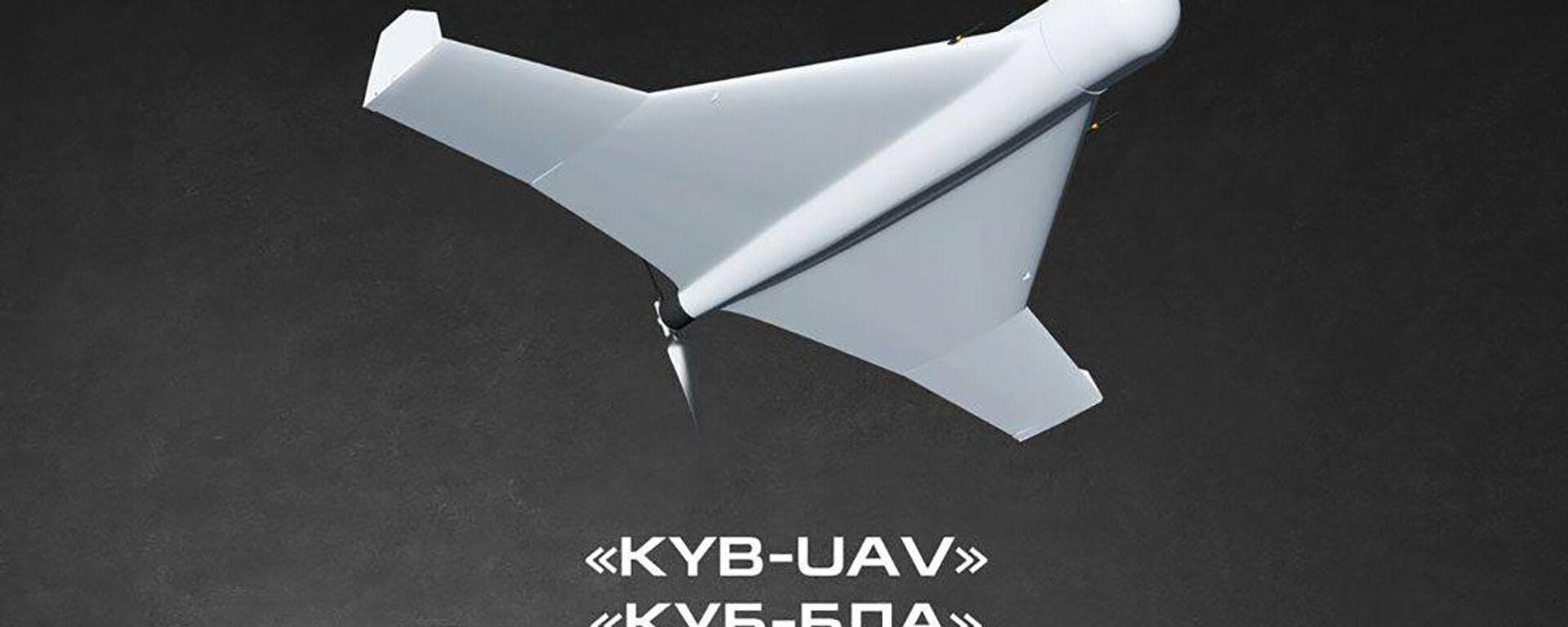 Dron-kamikadze KUB - Sputnik Polska, 1920, 22.08.2021