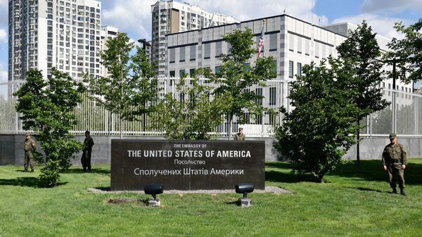 Посольство США в Киеве - Sputnik Polska