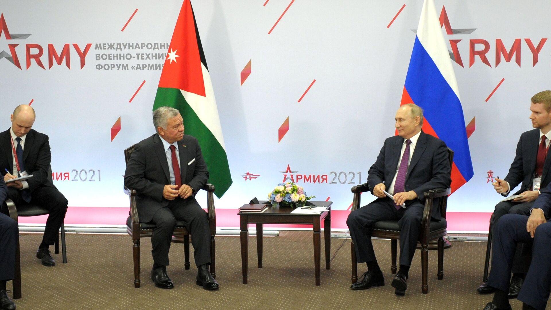 Król Jordanii Abdullah II i Władimir Putin podczas otwarcia Army-2021 - Sputnik Polska, 1920, 06.09.2021