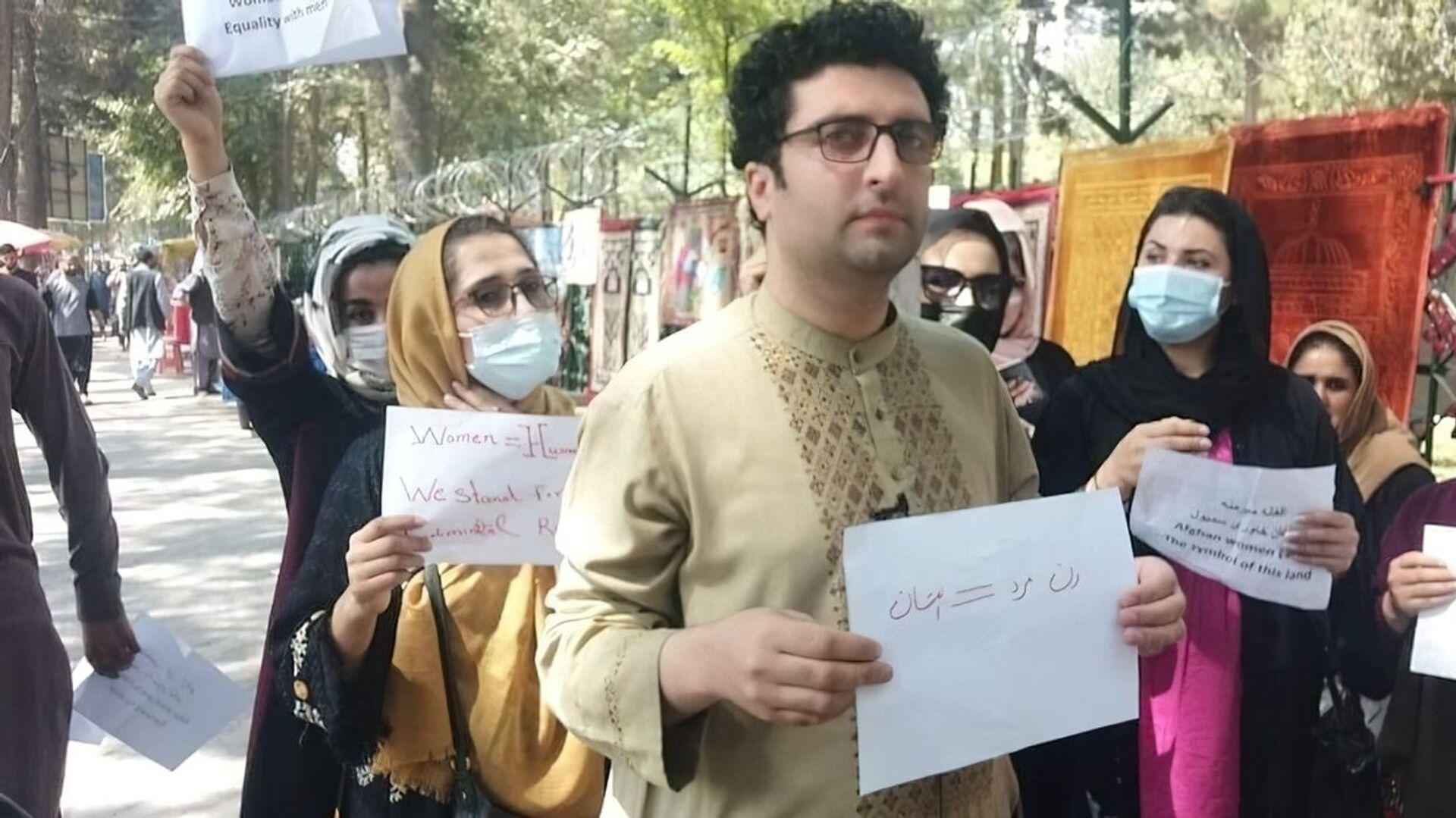 Protest w obronie praw kobiet w Kabulu - Sputnik Polska, 1920, 08.09.2021