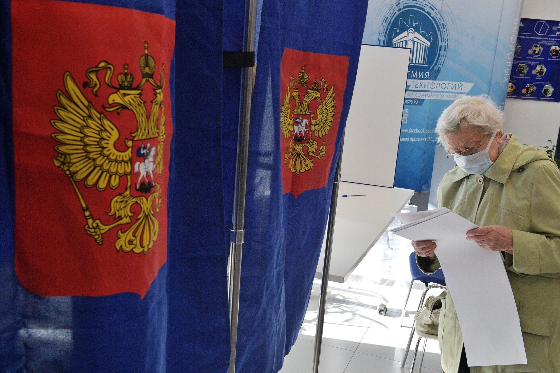 Wybory parlamentarne w Rosji, 2021 - Sputnik Polska, 1920, 19.09.2021