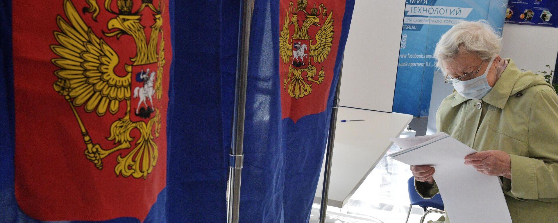 Wybory parlamentarne w Rosji, 2021 - Sputnik Polska, 1920, 20.09.2021