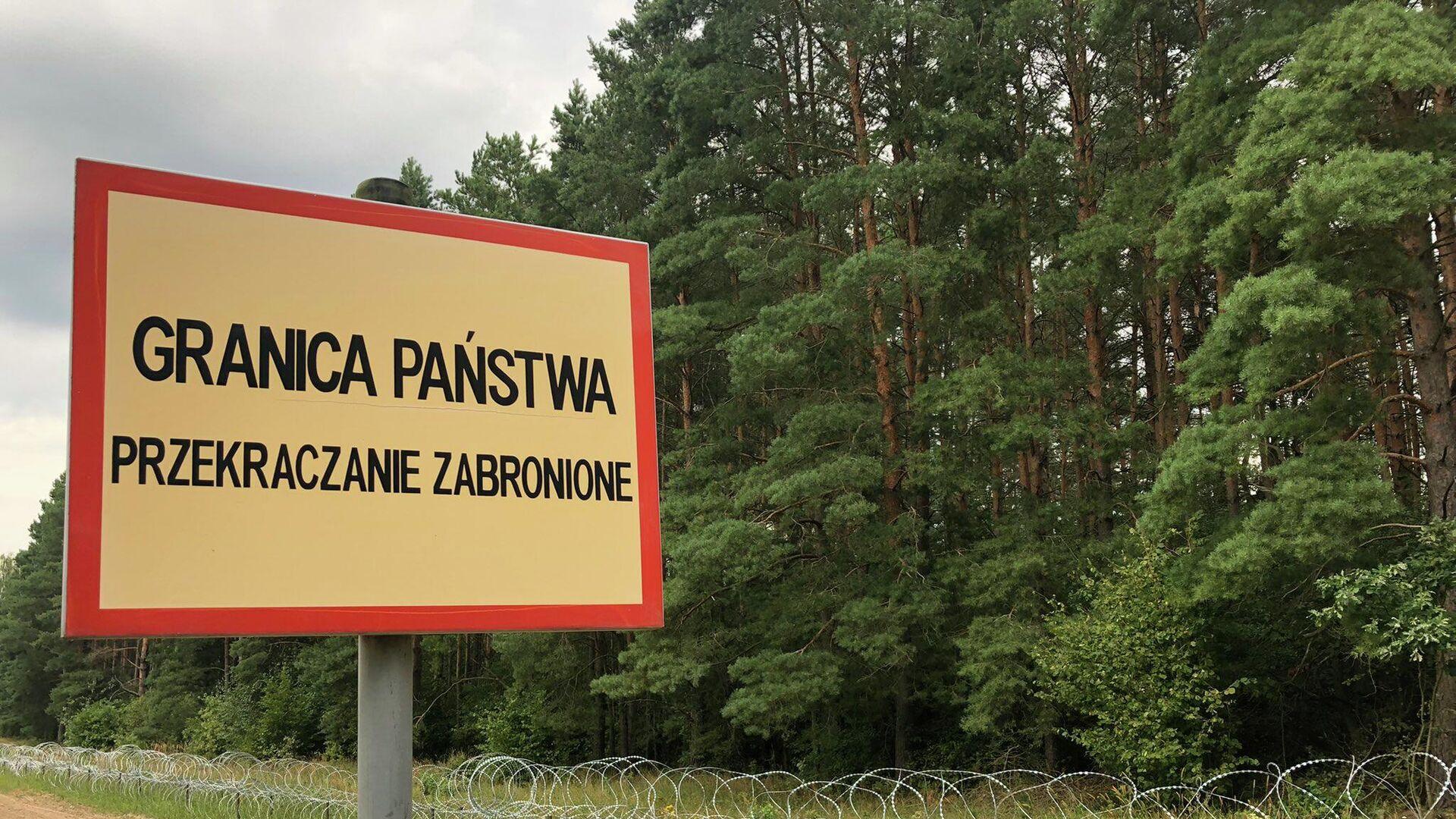 Polska granica - Sputnik Polska, 1920, 14.10.2021