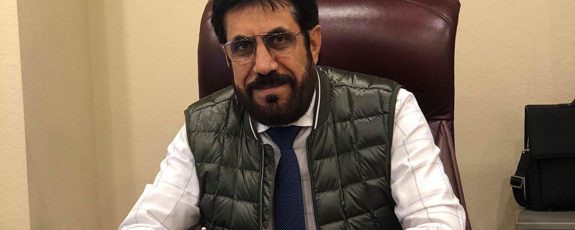 Prezes Centrum Diaspory Afganistanu w Rosji Gulam Mohammad Jalal - Sputnik Polska, 1920, 01.10.2021