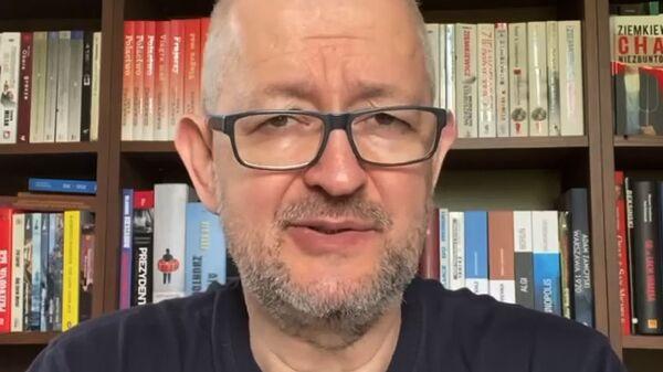 Польский журналист Рафал Земкевич - Sputnik Polska