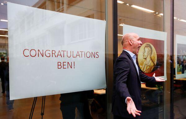 Laureat Nagrody Nobla w dziedzinie chemii Benjamin List (Niemcy). - Sputnik Polska