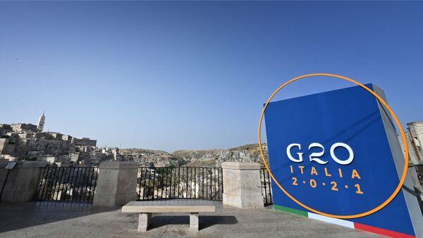 Логотип G20 в Матере, Италия - Sputnik Polska