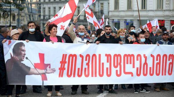 Участники митинга сторонников задержанного бывшего президента Грузии Михаила Саакашвили на площади Свободы в Тбилиси - Sputnik Polska