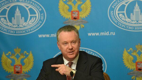 Rzeczniki MSZ Rosji Aleksander Łukaszewicz podczas briefingu w Moskwie - Sputnik Polska