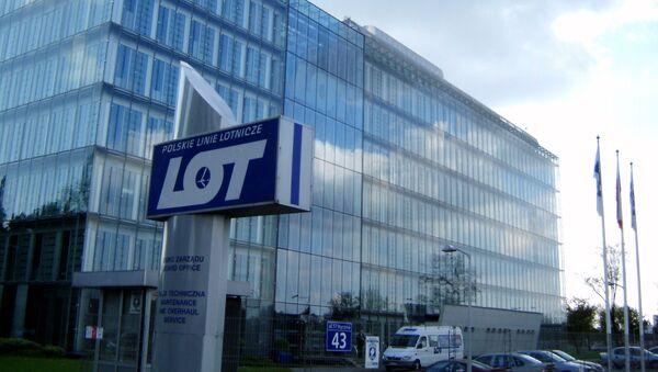 Budynek zarządu Polskich Linii Lotniczych LOT - Sputnik Polska