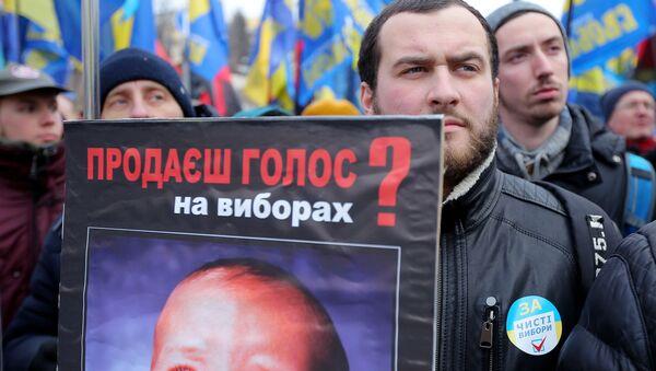 Manifestacja w Kijowie: ludzie żądają sprawiedliwych wyborów - Sputnik Polska