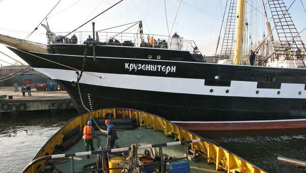 Российский парусник Крузенштерн - Sputnik Polska