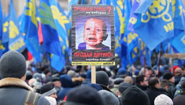 Akcja z żądaniem przeprowadzenia uczciwych wyborów prezydenckich, Kijów - Sputnik Polska