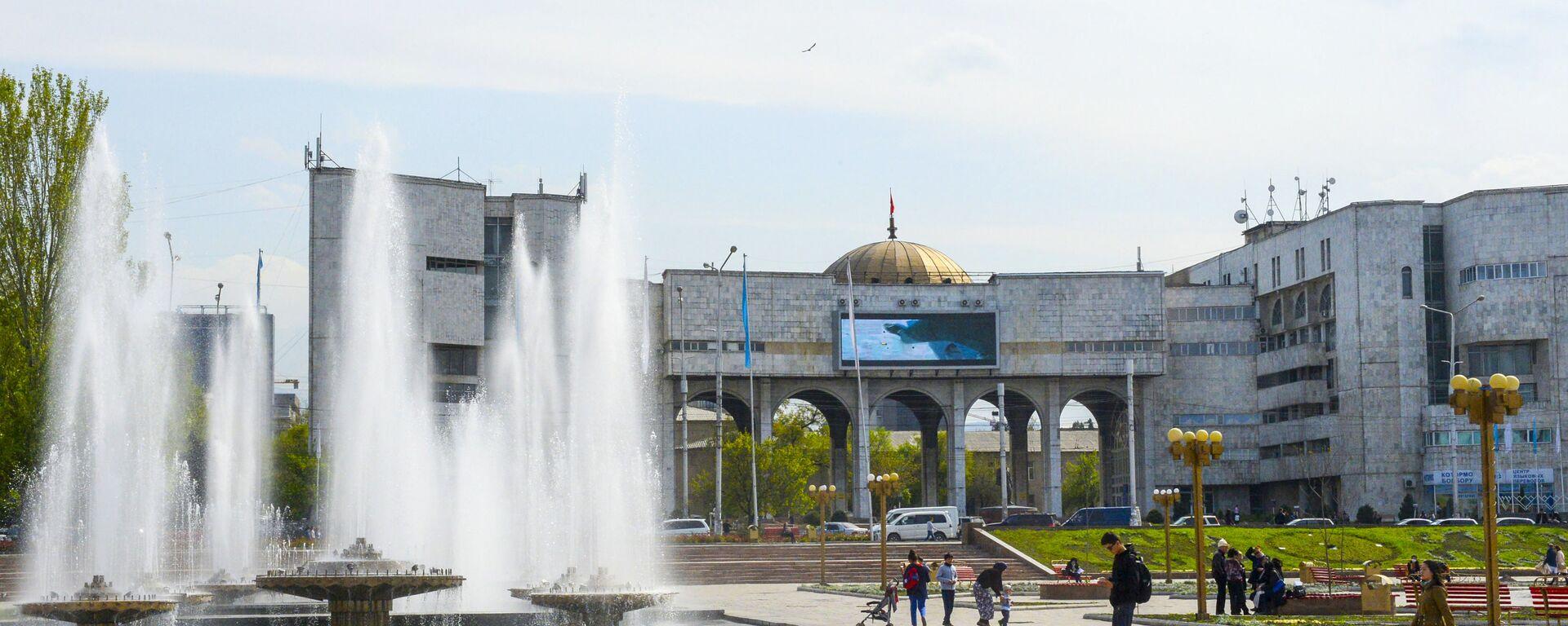 Фонтаны на площади Ала-Тоо перед зданием Агропрома в Бишкеке - Sputnik Polska, 1920, 16.08.2021