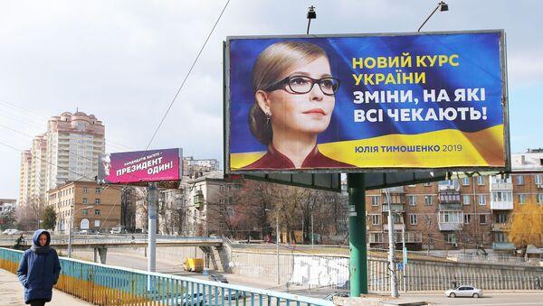 Plakaty wyborcze kandydatów na prezydenta Julii Tymoszenko i Petra Poroszenki na jednej z ulic Kijowa - Sputnik Polska