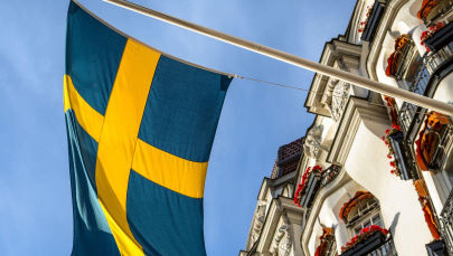 Flaga Szwecji - Sputnik Polska, 1920, 07.02.2021