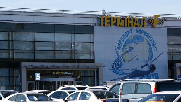 """Lotnisko """"Boryspol"""" w Kijowie - Sputnik Polska"""