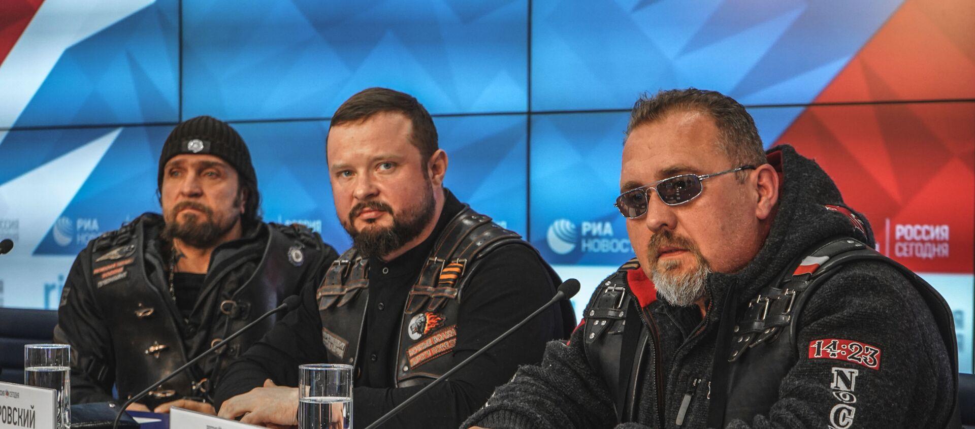 Rosyjski klub motocyklowy Nocne Wilki - Sputnik Polska, 1920, 05.04.2019