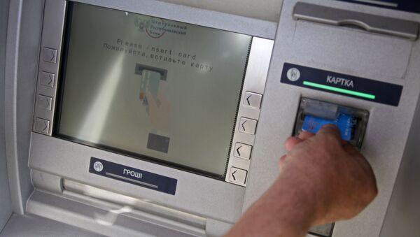 Bankomat w Doniecku, Ukraina - Sputnik Polska