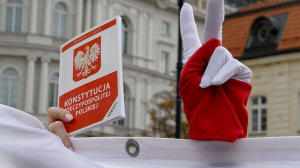 Konstytucja Rzeczpospolitej Polski - Sputnik Polska