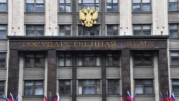 Budynek Dumy Państwowej Federacji Rosyjskiej na ulicy Okhotny Ryad w Moskwie - Sputnik Polska