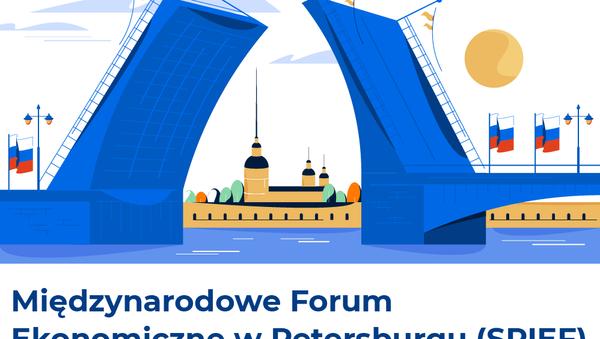 XXIII Międzynarodowe Forum Ekonomiczne w Petersburgu (SPIEF) - Sputnik Polska