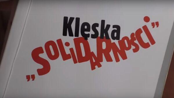 David Ost w Warszawie - Sputnik Polska