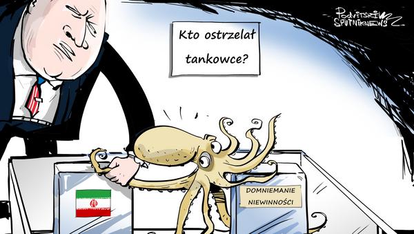 Nie ma, co gdybać! To wina Iranu! - Sputnik Polska