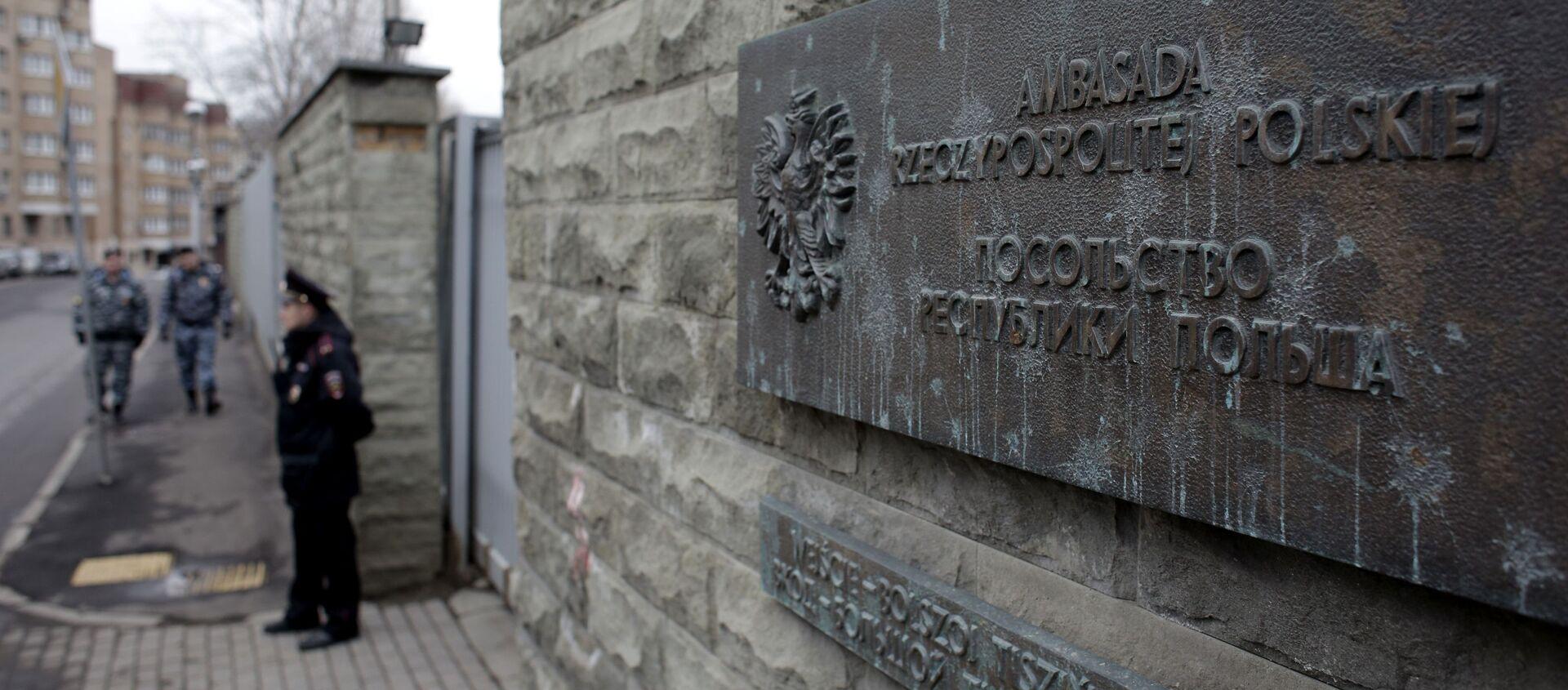 Ambasada Rzeczypospolitej Polskiej w Federacji Rosyjskiej - Sputnik Polska, 1920, 06.04.2021