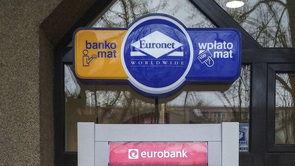 Bankomat sieci Euronet Worldwide - Sputnik Polska