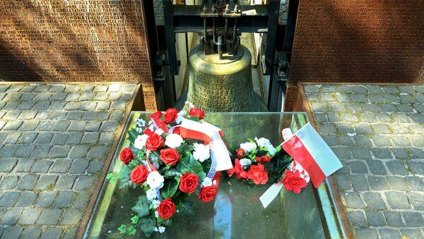 """Ołtarz w centrum polskiego cmentarza wojskowego kompleksu pamięci """"Katyń"""" - Sputnik Polska"""