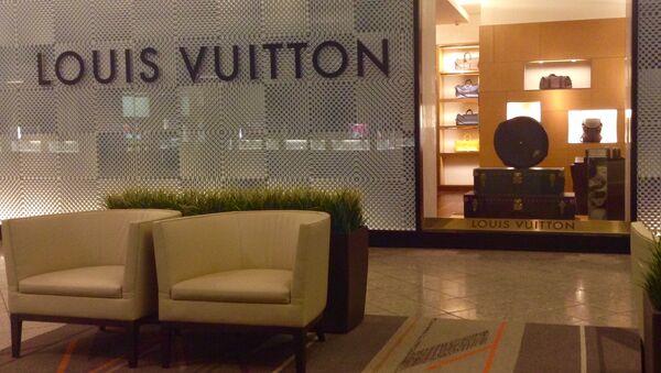 Logo Louis Vuitton - Sputnik Polska