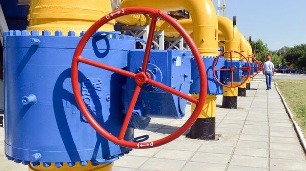 Naftohaz Ukraina  - Sputnik Polska