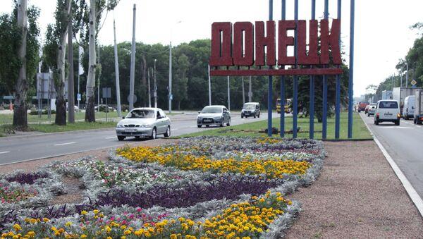 Napis przy wjeździe do Doniecka - Sputnik Polska
