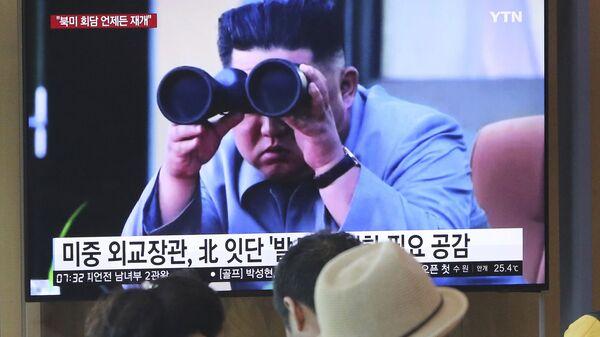 Lider KRLD Kim Dzong Un w wiadomościach telewizyjnych w Korei Południowej - Sputnik Polska