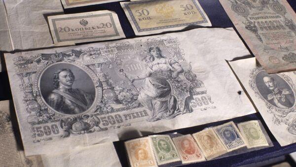 Pieniądze z okresu Imperium Rosyjskiego - Sputnik Polska