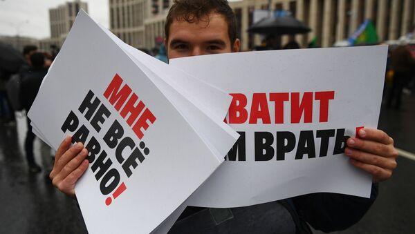 Moskwa: miting w sprawie wyborów do miejskiej Dumy - Sputnik Polska