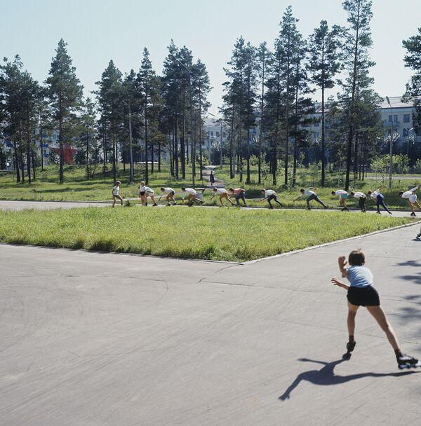 Wyścigi na rolkach, 1973 rok  - Sputnik Polska