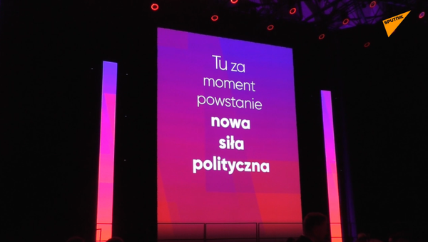 Komitet Zjednoczonej Lewicy - Sputnik Polska