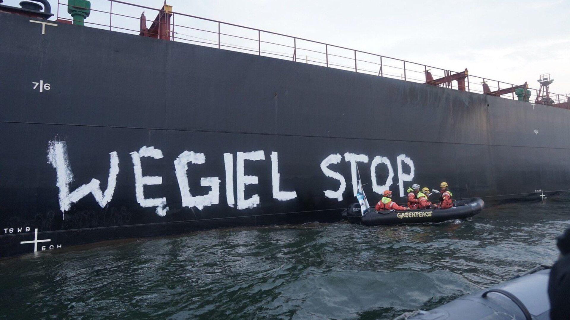 Protest Greenpeace - Węgiel stop - Sputnik Polska, 1920, 25.09.2021