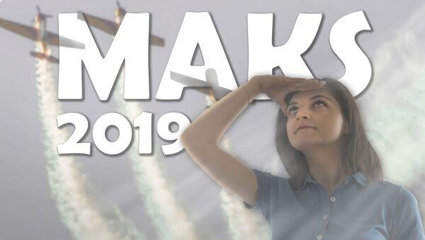 Maks 2019 - Sputnik Polska