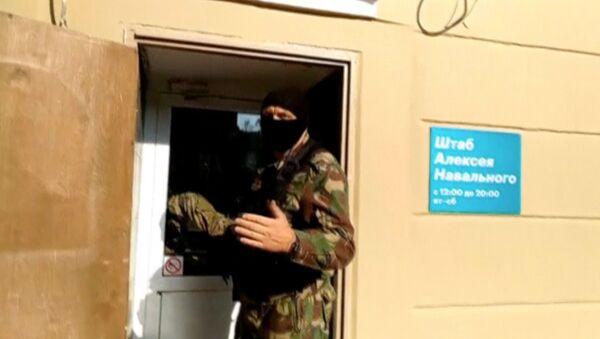 Przeszukanie w sztabie fundacji Aleksieja Nawalnego w Permie. - Sputnik Polska