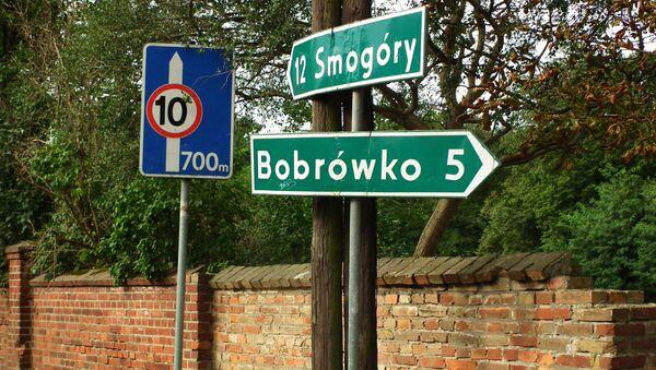 Drogowskaz - Sputnik Polska