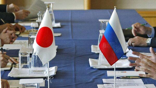 Rosja i Japonia - Sputnik Polska