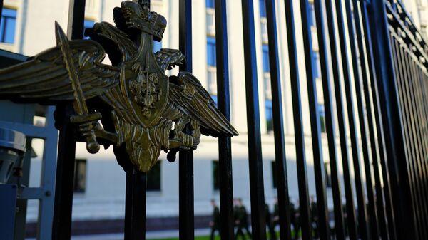 Herb na ogrodzeniu wokół gmachu Ministerstwo Obrony Rosji w Moskwie  - Sputnik Polska