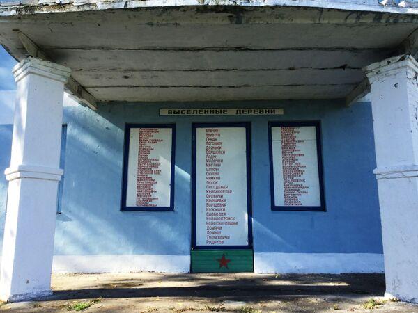 Lista ewakuowanych wsi na Białorusi - Sputnik Polska