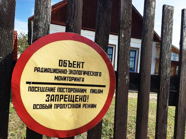 Wejście do rezerwatu - Sputnik Polska