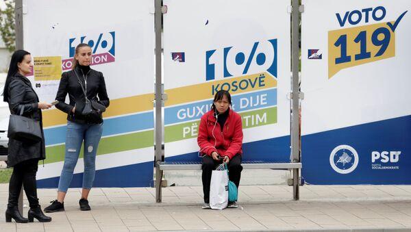 Plakaty wyborcze, Kosowo - Sputnik Polska